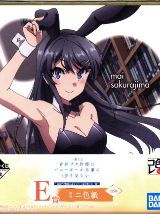 Ichiban Kuji - Rascal Does Not Dream of Bunny Girl Senpai
