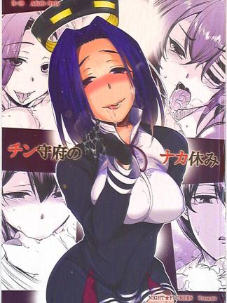 Kantai Collection - Resting Inside Tatsuta, K18 Doujin