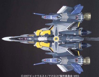Macross Frontier - VF-25S Armored Messiah Valkyrie Ozma Type