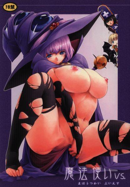 Dragon Quest - Witch vs, K18 Doujin