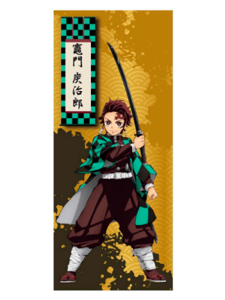 Kimetsu no Yaiba: Demon Slayer - Tanjiro pyyhe