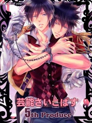 Psycho-Pass - I love all of you K18 Doujin