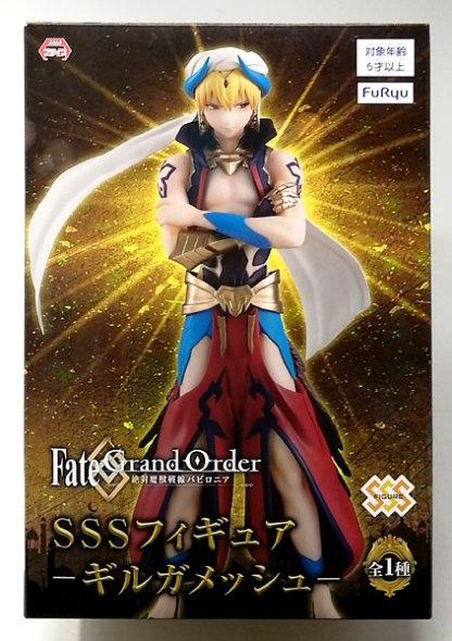 Fate/Grand Order Babylonia - Gilgamesh figuuri