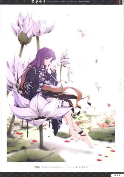 Touhou Project - Hentake, Doujin