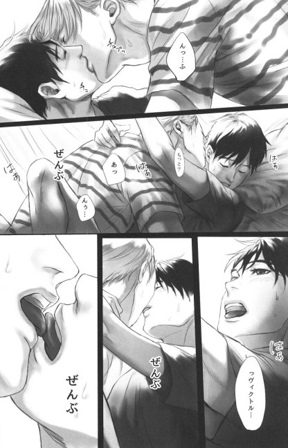 Yuri!!! on Ice - Summer Heat Sickness, K18 Doujin