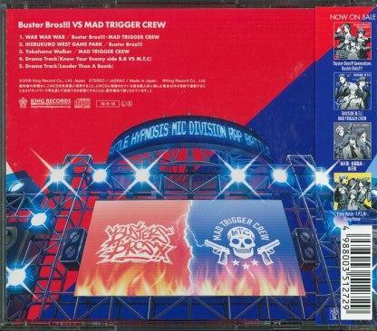 Hypnosis Mic - Buster Bros vs Mad Trigger Crew CD