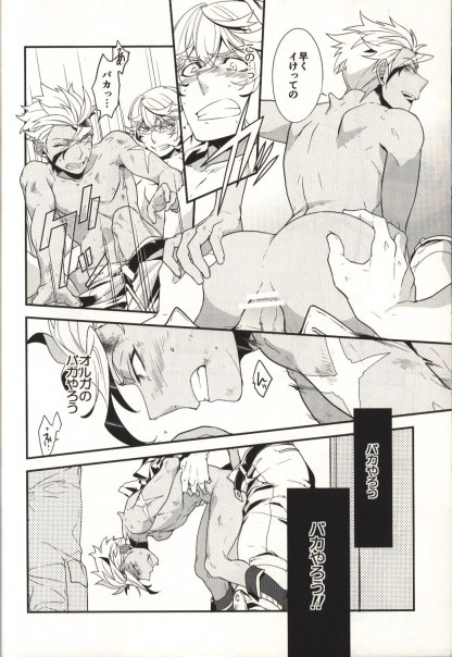 Mobile Suit Gundam: Iron-Blooded Orphans - What is Inside the Box? K18 Doujin