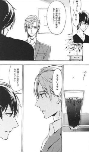 Ten Count 1 Manga