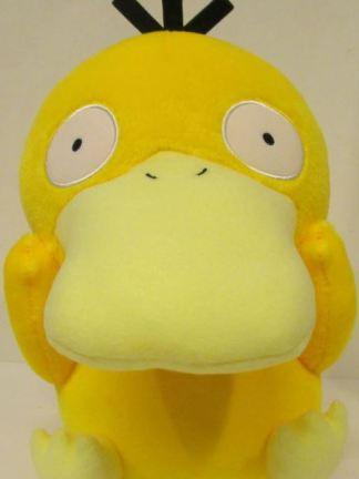 Pokemon - Psyduck Plushie
