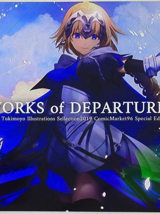 Fate/Grand Order - Artworks of Departure Vol.2, Doujin