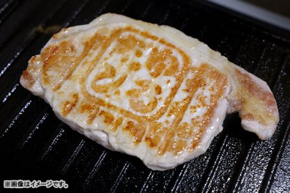 Yuru Camp: Laid-Back Camp grillin paistolevy