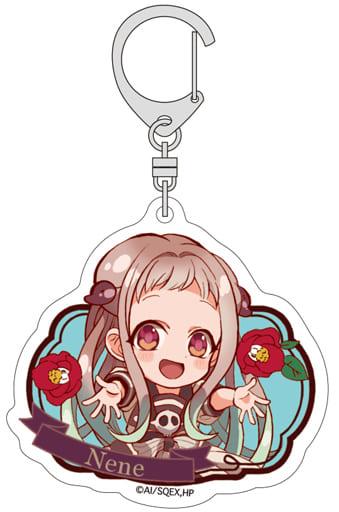 Toilet-bound Hanako-kun - Yashiro Nene avaimenperä