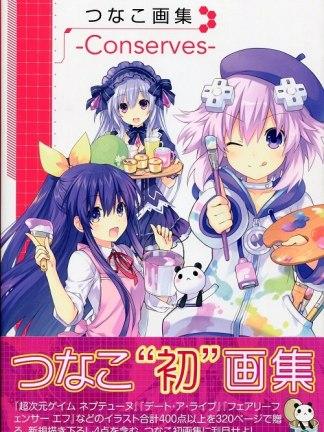 Hyperdimension Neptunia - Tsunako Art Book - Conserves