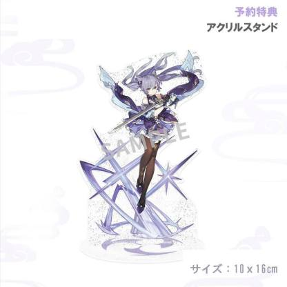 Genshin Impact - Keqing Piercing Thunderbolt ver figuuri