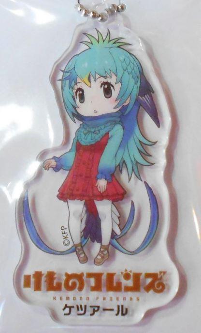Kemono Friends - Quetzal avaimenperä/koriste