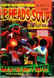 亀ノ頭のスープの1巻を無料で読めるおすすめサイト!漫画村ZIPで読むより安全確実♪