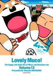 いとしのムーコの13巻を無料で読む方法!RawQQより安心安全なサービス!