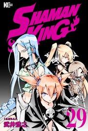 SHAMANKING~シャーマンキング~KC完結版の29巻を無料で安全に読む方法!RAWQVの代わりの公式サイト!