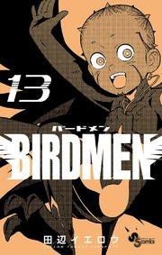 BIRDMENの13巻を無料で丸ごと1冊読める安全な公式サービスを使った裏技!!