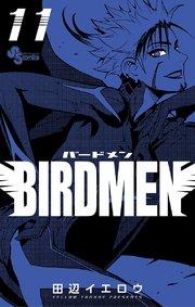 BIRDMENの11巻を無料ダウンロード!漫画村ZIPの代わりの安全確実な方法!