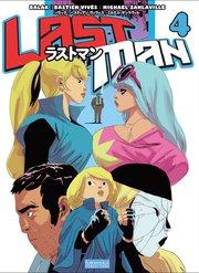 ラストマンの4巻を無料で読めるおすすめサイト!漫画村ZIPで読むより安全確実♪