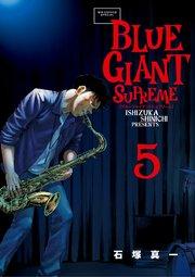 BLUE GIANT SUPREME5巻を無料で読む方法!漫画村ZIPの代わりの公式サイト!