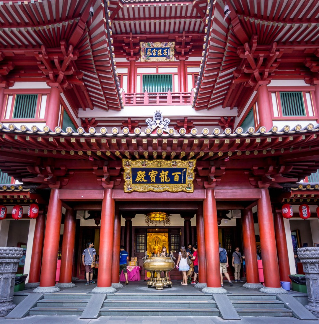 Buddha Tooth Relic Temple Entrance