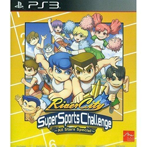 River City Super Sports Challenge (Asian Import)