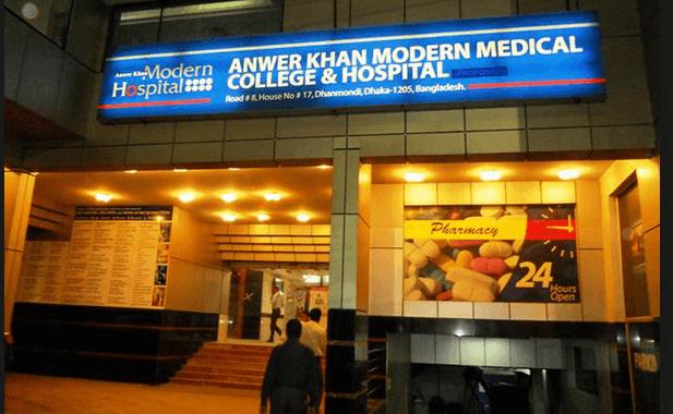 anwer khan medical hospital doctor list
