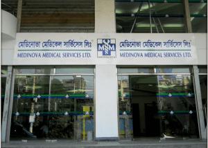 Medinova Medical Services
