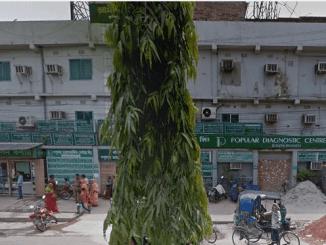 Popular Diagnostic Center Bogra