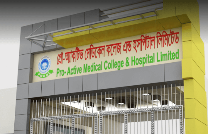 Pro Active Medical College Hospital