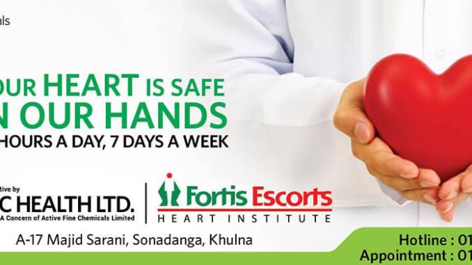 AFC Health Ltd Khulna