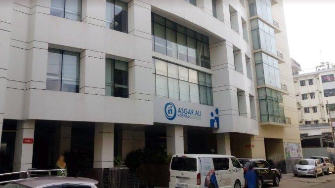 Asgar Ali Hospital Dhaka