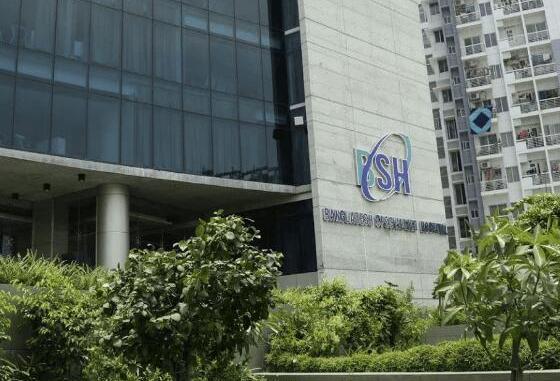 Bangladesh Specialized Hospital
