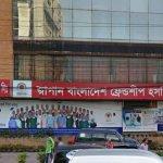 Japan Bangladesh Friendship Hospital Doctor List