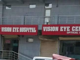 Vision Eye Hospital Dhaka