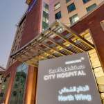 City Hospital Dubai