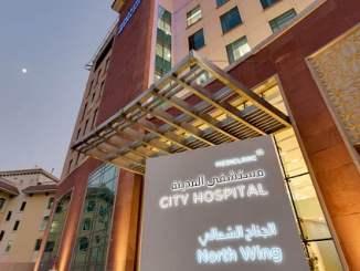 City Hospital Dubai