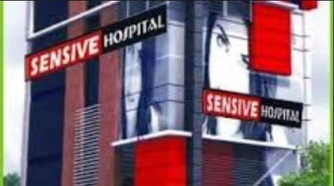 Sensive Hospital Feni