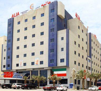 Alia Hospital Kuwait