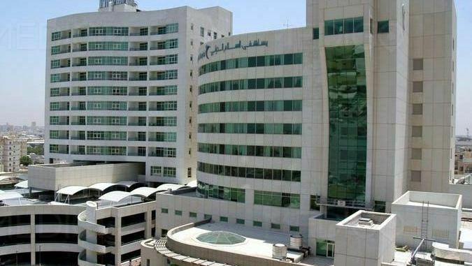 Al Salam Hospital Kuwait