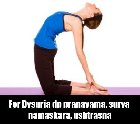 5 Simple And Best Yoga Exercises For Urinary Problems ...