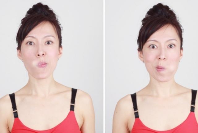 Exercise For Full Face