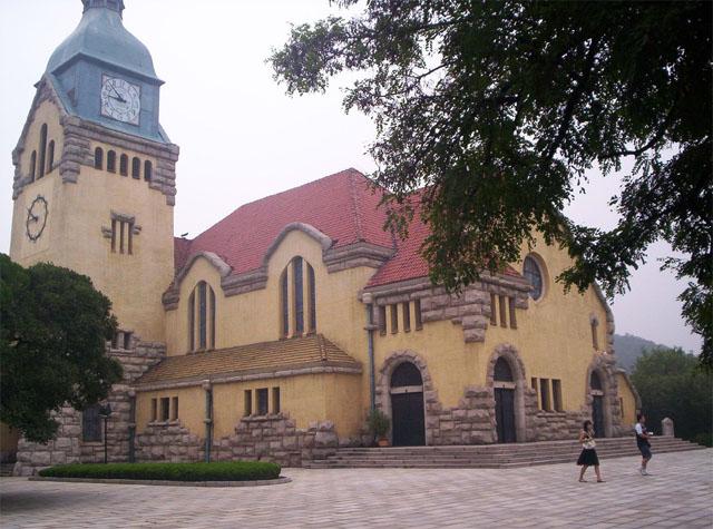 Christian Church39