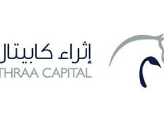 Image result for Ithraa Capital, Saudi Arabia