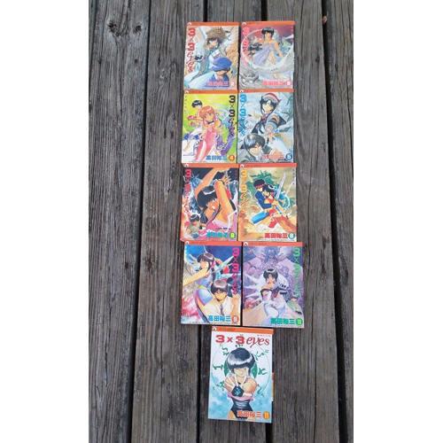 9 Yuzo Takada 3X3 EYES Volumes Kodansha Japanese Manga. Japanese Writing2
