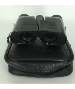 nikon binoculars. Small traveler with leather case