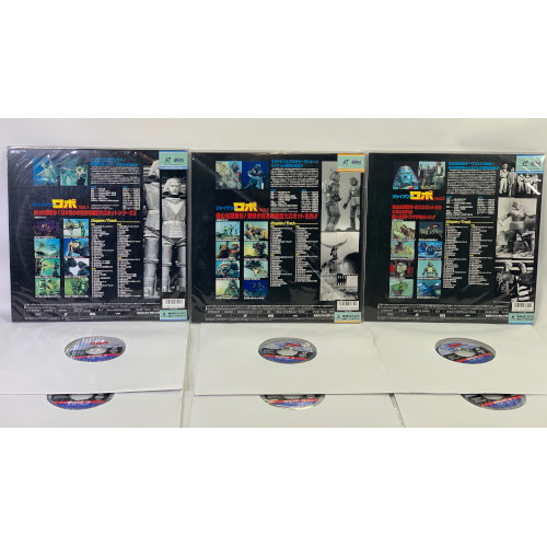 Giant Robo Anime NTSC Laserdisc Vol 1-3 OBI Gatefold TOEI Japan
