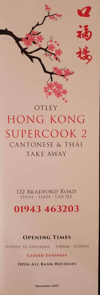 hong-kong-supercook-2-otley